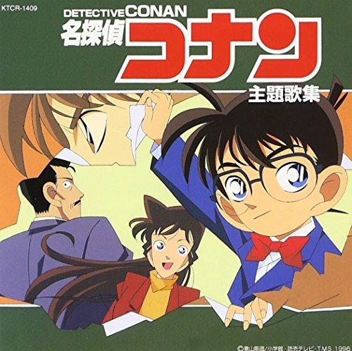 Detective Conan Theme Collecti
