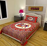 #3: RajasthaniKart Classic 144 TC Cotton Single Bedsheet with Pillow Cover - Abstract, Red