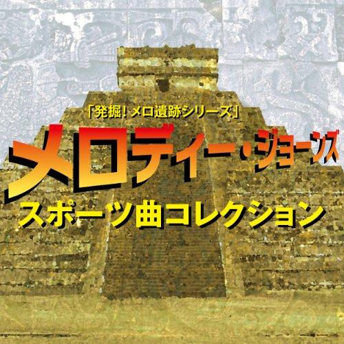 Chunichi dragons professional baseball team song[Short Ver.] (Dragons-baseball-team)