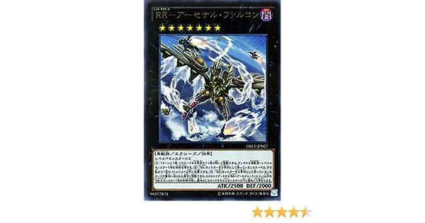 Yu-Gi-Oh Red-Eyes Slash Dragon DP18-JP003 Ultra Rare Card UR Japanese