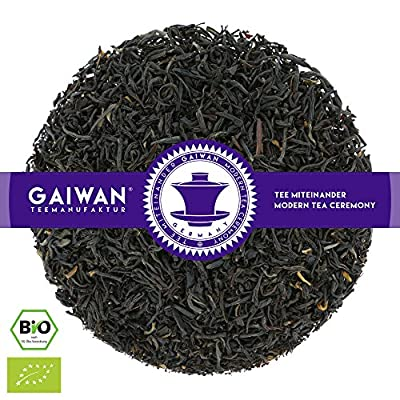 """N° 1347: Thé noir bio """"Assam Malty FTGFOP"""" - feuilles de thé issu de l'agriculture biologique - GAIWAN® GERMANY - thé noir de Inde"""