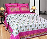 #9: Fitted Bedsheets (Red)