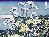 Artland Alte Meister Premium Wandbild Katsushika Hokusai