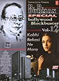 #7: R.D.Burman Special Bollywood Blockbuster Vol.12 (Oonche Log; Samundar; Dacait; Jagir ; Shatru)