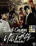 Bad Guys (Korean Drama kostenlos online stream