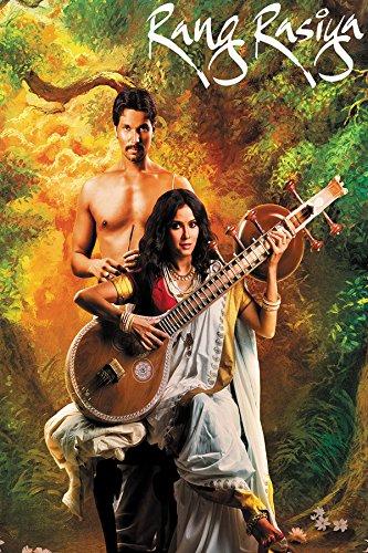 BikriKendra Rang Rasiya Poster ll size 30 cm x 45 cm ll  available at amazon for Rs.199