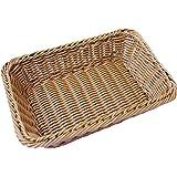 QMYS Panier à pain en osier de bambou de couleur naturelle - Plateau de rangement rectangulaire en imitation rotin - Pour tab