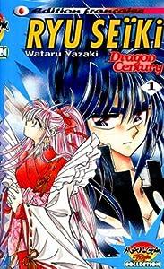 Ryu Seïki Edition simple Tome 1