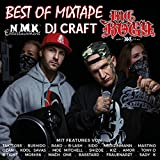 Best of Mixtape [Explicit]