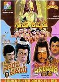 Guru Shishyaru/Naaradha Vijaya/Prachanda...