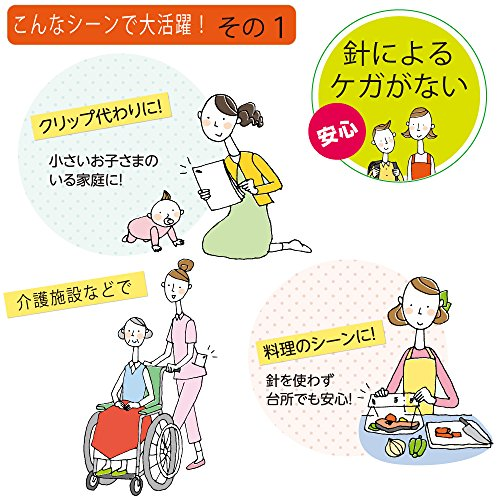 Kokuyo SLN-MSH110G Harinacs Japanischer Hefter, der ohne Klammern funktioniert, Grün, bis zu 10 Blätter zugleich heften - 6