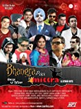 #10: Bhangra Paa Mittra