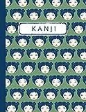 Cahier de pratique linguistique: Cahier d'exercices en japonais pour apprendre à écrire le kanji, kana,...