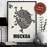 Moskau Москва Buchstabenort Schwarz auf Naturweiß