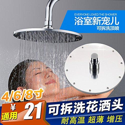 upper-en-acier-inoxydable-amovible-et-lavable-haut-de-douche-douche-chauffe-eau-dappoint-slim-douche