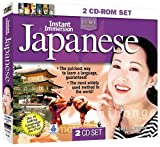 Instant Immersion Japanese 2 CD-ROM Set (Jewel Case)
