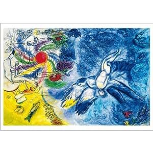Nice - Musée national Marc Chagall - La création de l'homme - Carte postale 10,5 x 15 cm