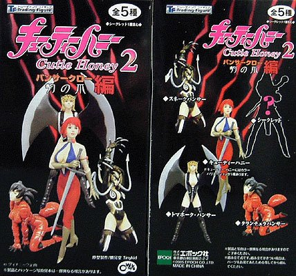 Trading Figure Cutie Honey 2 Panther Claw Hen <BOX> (japan import)