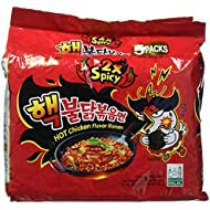 Samyang Hot Chicken Flavour Ramen (2xSpicy) Limited Edition 140g (Pack of 5)