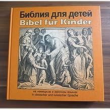 Bibel für Kinder. In deutscher und russischer Sprache. Mit zahlreichen Abbildungen.
