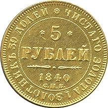 1840la Russie Rouble/Russia 5pièces de monnaie–Nicolas Ier–St. Petersburg CPB