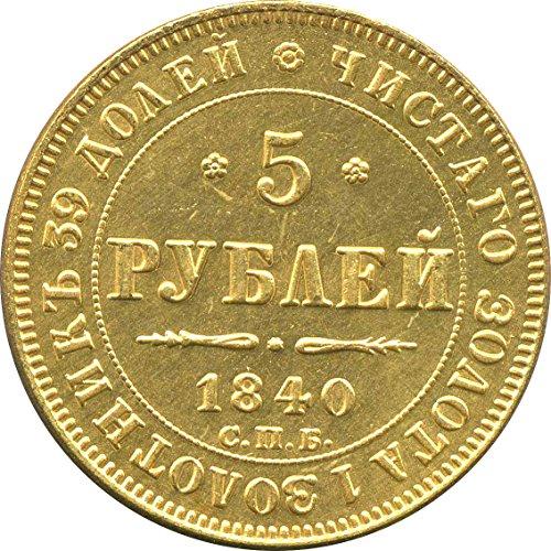 Preisvergleich Produktbild 1840 Russland / Russia 5 Rubel Münze - Nikolaus I. - St. Petersburg CPb