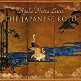 Songtexte von Ayako Hotta-Lister - The Japanese Koto