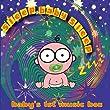 Sleep Baby Sleep Baby's 1st Music Box