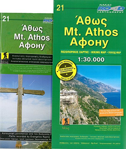 Mount Athos + hiking routes road ed. por Road Editions
