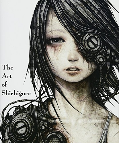 The Art of Shichigoro -