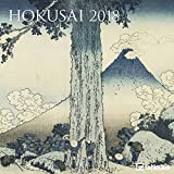 Hokusai 2018 - Broschürenkalender, Farbholzschnitte, Kunstkalender 2018  -  30 x 30 cm - teNeues