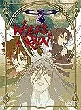 Produkt-Bild: Wolf's Rain, Vol. 04