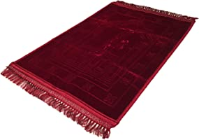 Unmovable Prayer Mat Larg Size 80 * 120 cm, Dark Red