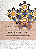 Arabian Patterns: Artists' Colouring Books - Pepin van Roojen