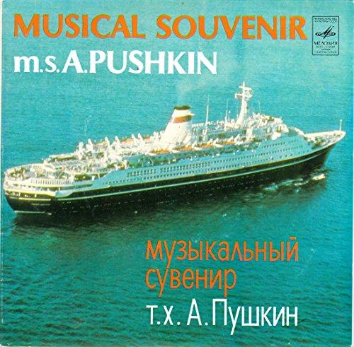 PUSHKIN / MUSICAL SOUVENIR m.s.A.PUSHKIN / WERBUNG / PROMOTION / 1980 / Bildhülle / MELODIA # C92-13391-92 / Russische Pressung / 7