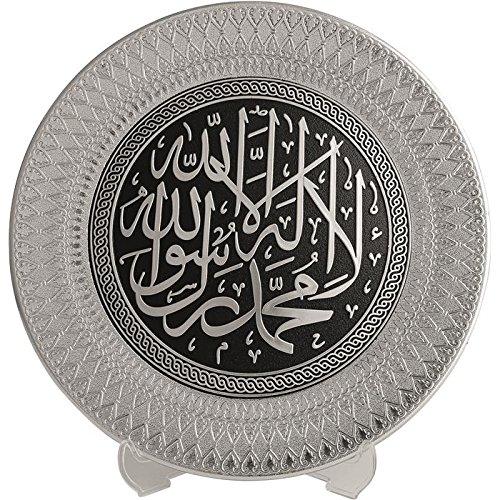 Wunderschönes Silber geformt 24cm LA ilaha illallah Muhammad Rasulullah Islamische Dekoration Art Display Teller mit Ständer