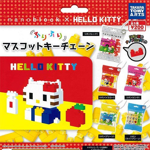 Nano block x Hello Kitty swing swing mascot key chain all set of 5 Takara Tomy Arts Gachapon (japan import)