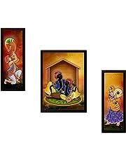 SAF Set of 3 Musical & Dancing Modern Art Digital Reprint Painting(22 inch x 14 inch,6518)