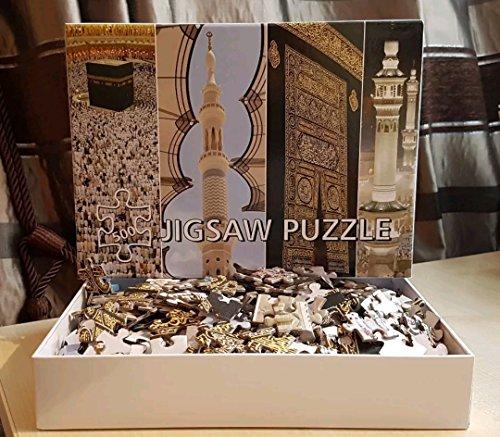 Zusammensetzung von Al-Haram-Moschee (Mekka) (The Sacred Moschee) Puzzle