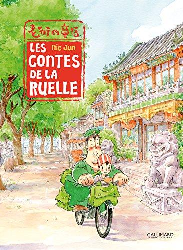 """<a href=""""/node/2506"""">Les contes de la ruelle</a>"""