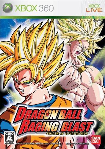 Dragon Ball: Raging Blast [Importación Japonesa]