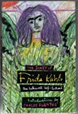The Diary of Frida Kahlo: An Intimate Self-Portrait by Frida Kahlo (1995-09-05)
