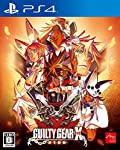 Guilty Gear para PS4