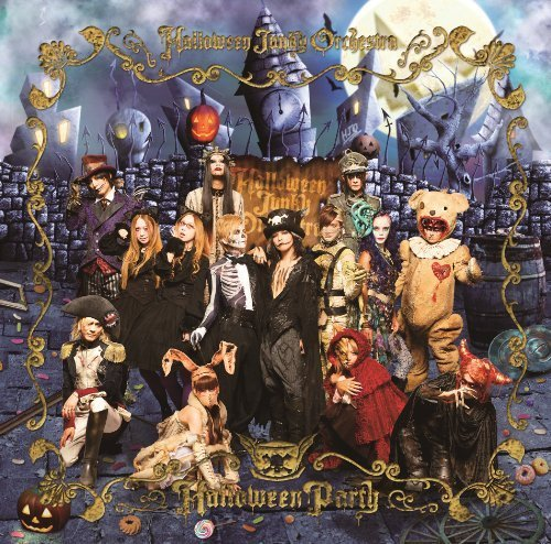 Halloween Junky Orchestra - Halloween Party (CD+DVD) [Japan CD] XNVP-33 by Halloween Junky Orchestra (2012-10-17j