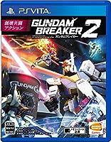 Gundam Breaker 2 - Standard Edition [PSVita] de Bandai-Namco