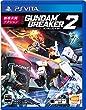 Gundam Breaker 2 - Standard Edition [PSVita]