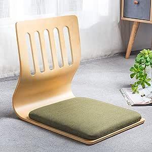 QIANC Klappbarer Tatami-Stuhl japanische Chaiselongue mit Verstellbarer R/ückenlehne Einfache Reinigung,Braun