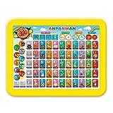 Anpanman Kids tablet Jr. (Junior) (japan import)