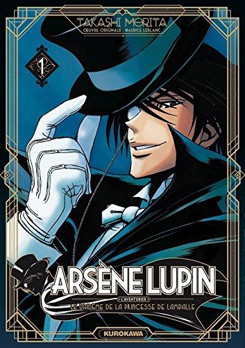 Arsène Lupin l'aventurier, Tome 1 : Le diadème de la Princesse Lamballe