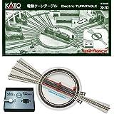 Escala N - Kato eléctrico Disco giratorio